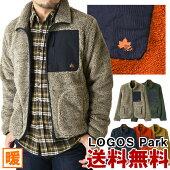 LOGOSロゴスシャギーボアフリースジャケット