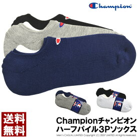 champion チャンピオン 3P ゴーストソックス 靴下 メンズ 無地 ワンポイント ロゴ 3足組 くつ下 フットカバー 送料無料 通販M3【13A0360】