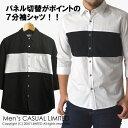 7分袖 シャツ メンズ カモフラ ジャガード パネル切替 通販M【13C0338】