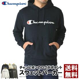 champion チャンピオン スウェット パーカー メンズ プルオーバー スエットパーカー ロゴプリント 送料無料【15C0007】