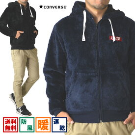 converse コンバース 防風 ボアフリース パーカー メンズ フリースジャケット アウトドア ALLSTAR 送料無料【1B0344】