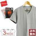 Hanes ヘインズ tシャツ Vネック 3P メンズ 半袖 インナー カットソー 3枚組 黒 グレー 無地 パックtシャツ 送料無料 通販M3【1B0351】