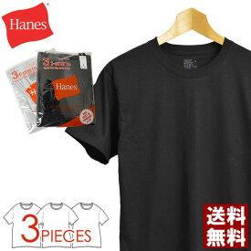 Hanes ヘインズ メンズ 半袖 tシャツ 3Pパック 3枚組 インナー 黒 グレー 無地 クルーネック カットソー ブランド 送料無料 通販M3【2A0341】