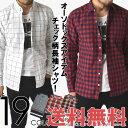 【送料無料】メール便 長袖シャツ メンズ チェックシャツ ボタンダウンシャツ マドラス ウインドペン 通販M1【2B0321】
