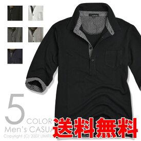 ポロシャツ メンズ 半袖 7分袖 おしゃれ 大きいサイズ M L LL 3L ドット ロールアップ ゴルフウェア 送料無料 通販M3【3T0362】