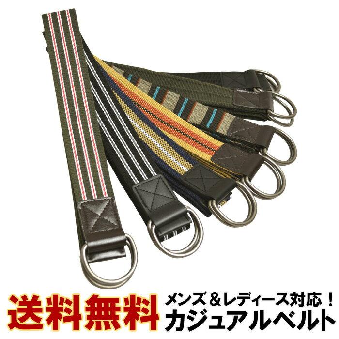 【送料無料】ベルト メンズ レディース ダブルリング フリーサイズ カジュアル 通販M5【4Z0348】