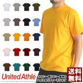 UnitedAthleユナイテッドアスレ5.6ozハイクオリティTシャツ