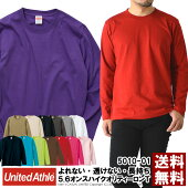 UnitedAthleユナイテッドアスレ5.6ozロングスリーブTシャツ