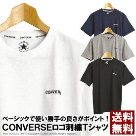 CONVERSE コンバース tシャツ メンズ 半袖 カットソー 無地 綿100% 定番 ベーシック 送料無料 通販M15【5F0650】