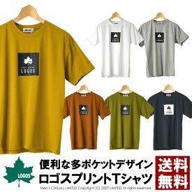 LOGOS ロゴス BOXプリント 半袖 Tシャツ メンズ アウトドア ブランド 吸汗速乾 サスティナブル リサイクル天竺 送料無料 通販M15【5G0657】
