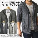 マリンパーカー メンズ プリント tシャツ セット アンサンブル 半袖 2枚組 通販P【5I0617】
