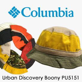 ハット 帽子 メンズ レディース コロンビア columbia アウトドア アーバンディスカバリーブーニーハット 送料無料 通販M3【6D0604】