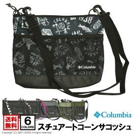 columbia コロンビア スチュアートコーンサコッシュ ショルダーバッグ メンズ レディース 鞄 アウトドア ブランド フェス 送料無料 通販M3【7D0629】