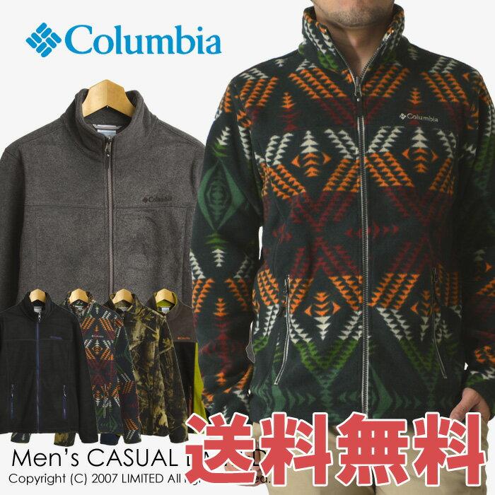 送料無料 columbia コロンビア バックアイスプリングスジャケット フリースジャケット【7F0623】