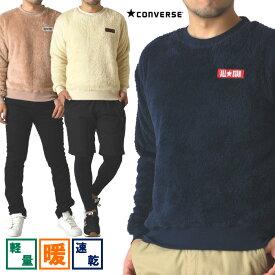 converse コンバース ボア フリース トレーナー メンズ クルーネック カットソー ALL STAR 送料無料【8A0649】