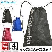 columbiaドローストリングバッグ