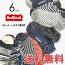 Healthknit ヘルスニット 3P スニーカーソックス メンズ 靴下 3足セット ショート アンクル 送料無料 通販M3【9B0262】