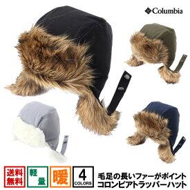 columbia コロンビア ウィンターチャレンジャートラッパー メンズ 帽子 レディース フライトキャップ アビエイター 送料無料 通販M3【9B0264】