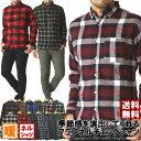 ネルシャツ メンズ 長袖 チェックシャツ フランネルシャツ ボタンダウン カジュアルシャツ 送料無料 通販M3【R1H-0851】