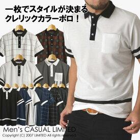 送料無料 ポロシャツ メンズ 半袖 クレリックカラー チェック ブラックウォッチ ウインドペン 通販M15【R2J-0608】