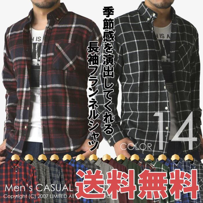 送料無料 ネルシャツ メンズ 長袖 チェックシャツ フランネルシャツ ボタンダウン カジュアルシャツ 通販M【R2J-0759】