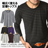 メンズ/ボーダー7分袖Tシャツ/クルーネック7分袖カットソー