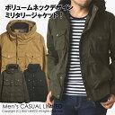 ミリタリー ジャケット メンズ M65 m-65 ボリュームネック ブルゾン ライトアウター 春物 新作【R3K-0744】