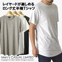 【送料無料】ロング丈 tシャツ メンズ 半袖 無地 カットソー ロングtシャツ 通販M1【R5B-0778】