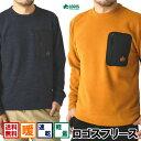 LOGOS ロゴス 防風 ボアフリースジャケット メンズ ブルゾン ベアコンビ【R5G-0717】