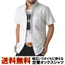 【送料無料】オックスフォードシャツ 半袖 メンズ ボタンダウン ワイドカラー 無地 定番 通販M1【R5G-0783】