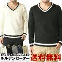 チルデン ニット セーター メンズ Vネック ライン 送料無料 通販A3【RC5-0970】