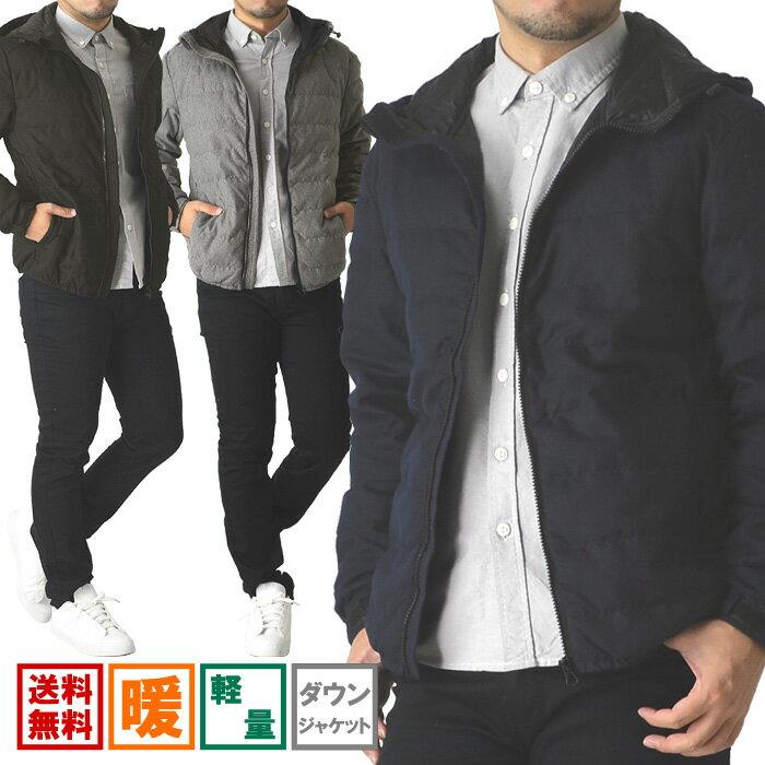 ライトダウンジャケット メンズ フェイクウール 軽量 送料無料【RE1-0915】