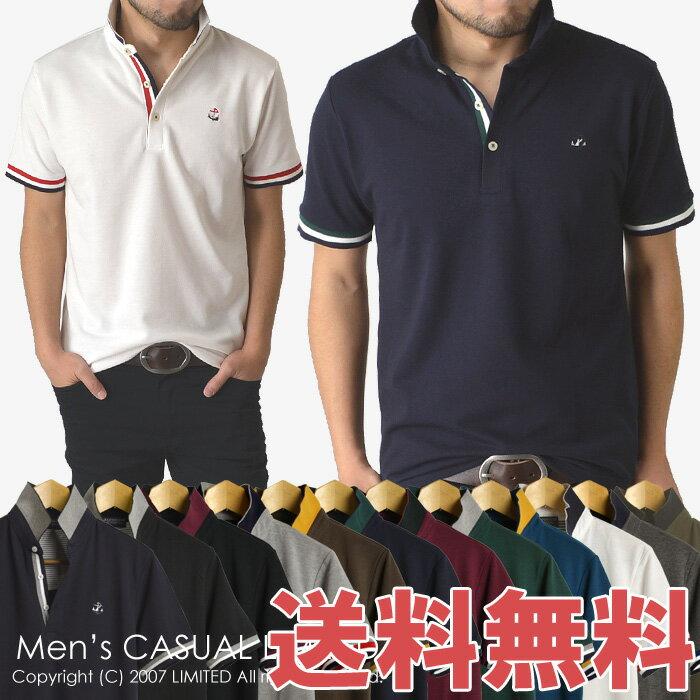 ポロシャツ メンズ 半袖 カラーリブカノコ半袖ポロシャツ スキッパー 送料無料 通販M15【RH0411】