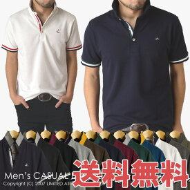 ポロシャツ メンズ 半袖 カラーリブカノコ半袖ポロシャツ スキッパー ゴルフウェア 送料無料 通販M15【RH0411】