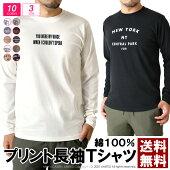 メッセージロゴプリント長袖Tシャツ