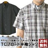 ブロード半袖チェックシャツ