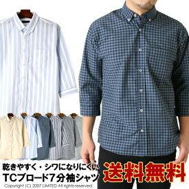 ボタンダウン 7分袖 チェックシャツ メンズ ギンガムチェック マドラス ストライプ ハンパ袖 送料無料 通販M15【RI3-0929】