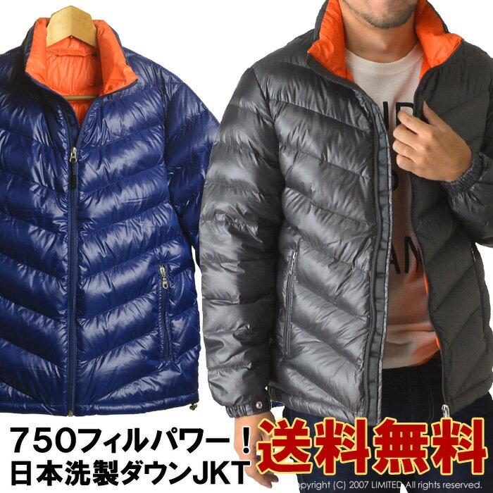 送料無料 ダウン90% 日本洗製ホワイトダウンジャケット メンズ 羽毛 750フィルパワー ライトダウン 極白【RQ0795】