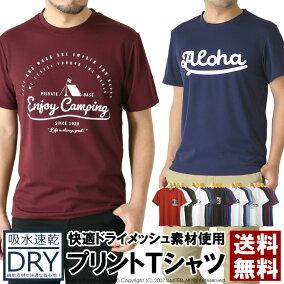 41eaf3e9554dd 【楽天市場】Tシャツ・カットソー | 人気ランキング1位~(売れ筋商品)