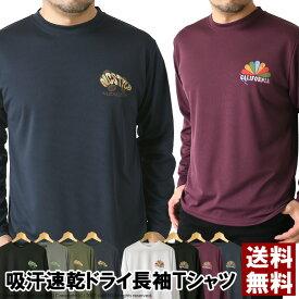 Tシャツ メンズ 長袖 ロンT プリント 吸汗速乾 ドライメッシュ ストレッチ カットソー 送料無料 通販A15【RQ0878】