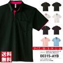 ポロシャツ 半袖 メンズ glimmer グリマー 4.4オンス ドライ レイヤード ボタンダウン ポロシャツ スポーツ ゴルフ ビ…