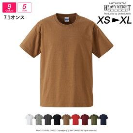 同梱不可 tシャツ 半袖 メンズ 無地 UnitedAthle ユナイテッドアスレ 7.1オンス へヴィーウェイト Tシャツ ユニフォーム カラー 運動会 文化祭 イベント 4252【4252-01】 通販M15