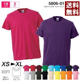 Tシャツ 半袖 メンズ 無地 deslawear デラウェア 4.0オンス 夏 ライトウエイト ユニフォーム イベント【5806-01】送料無料 通販M1