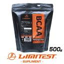 リミテスト プロテイン BCAA パウダー 500g/国産 国内自社工場製造 無添加 ロイシン バリン イソロイシン 2:1:1