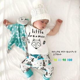 カジュアル サマーセットアップ きつね 男の子 ベビー服 子供服 新生児 赤ちゃん 男 洋服 Tシャツ 半袖 シャツ ズボン パジャマ 上下セット セット 半袖 60 70 80 90 100 FOX