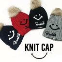 キッズ・ニット帽子/ファーポンポン付き 子供用帽子・ニット帽・ハット・キャップ・防寒・お洒落・かわいい・アウトド…