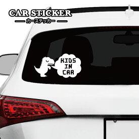 CARステッカー【恐竜IN CAR】 stacker・車・自動車・シール・カッティングステッカー・怪獣・ダイナソー・デカール・ベビー・キッズ・子供・赤ちゃん・お子様・カー用品・カーアクセサリー・カーステッカー・1000円ぽっきり!
