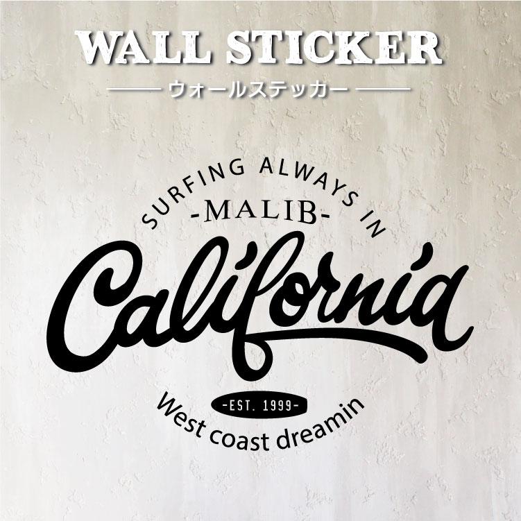 ウォールステッカー【カリフォルニア】 インテリアステッカー Wallsticker カリフォルニアスタイル・ロンハーマン ステッカー シール 英語 男前 壁 屋内 インテリア 装飾 CALIFORNIA SURF サーフボード サーフ系 海 波乗り お洒落 貼って剥がせるステッカー