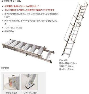 折叠楼梯梯 SWM 41b 条中该词异食癖 2012年异食癖