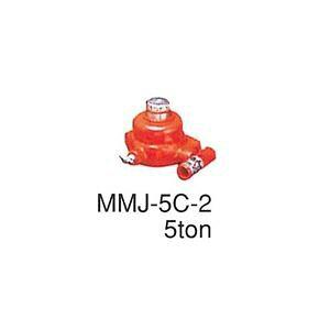 ミニタイプオイルジャッキ5t MMJ-5T-2 【マサダ製作所】【送料無料】油圧 機械 建築 土木 自動車【FS_708-7】【H2】